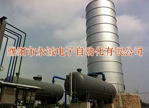 广州华浩贝博西甲BB平台