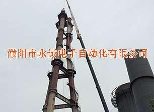 山东鲁丽吊装高架BB平台